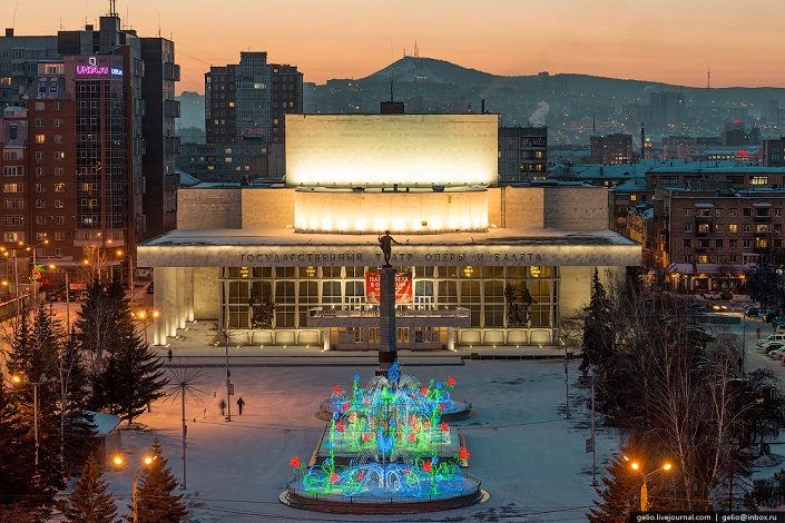 Krasnoyarsk State Opera and Ballet Theater
