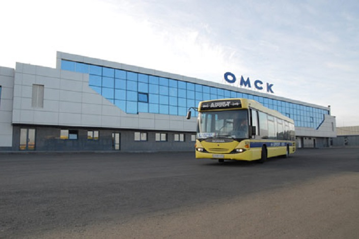 Omsk-Central Airport