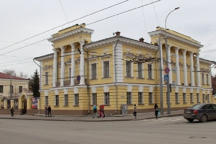 Tomsk regional Museum of local lore
